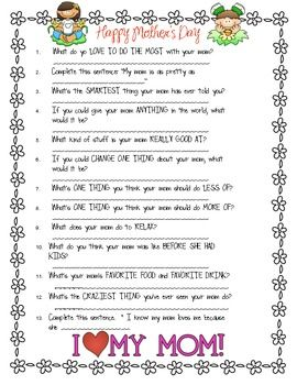 13 Questions for your students or children to fill out about their moms....