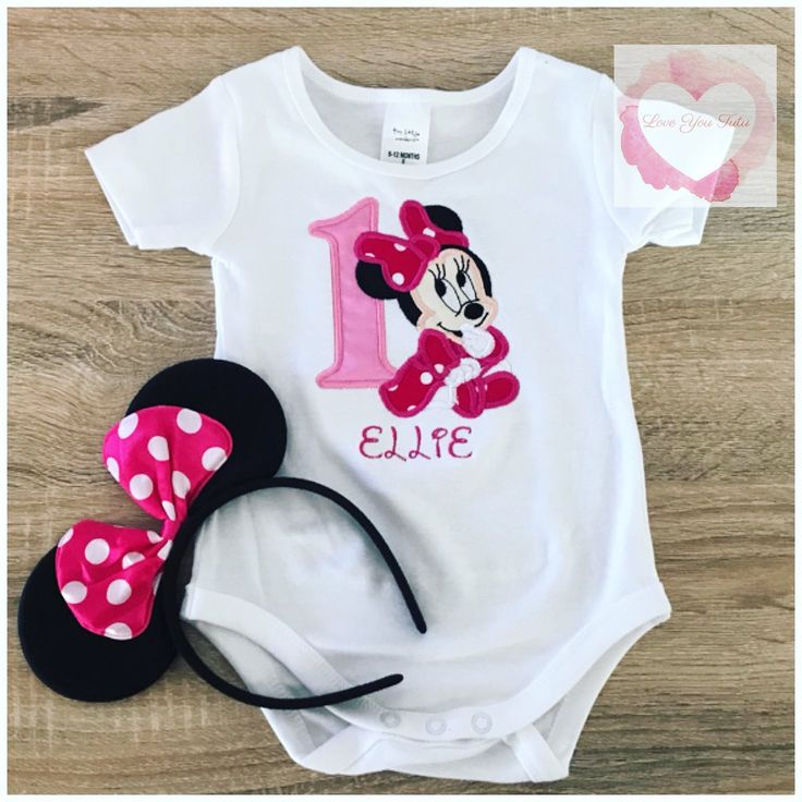 Embroidered Minnie Mouse 1 (pink) design