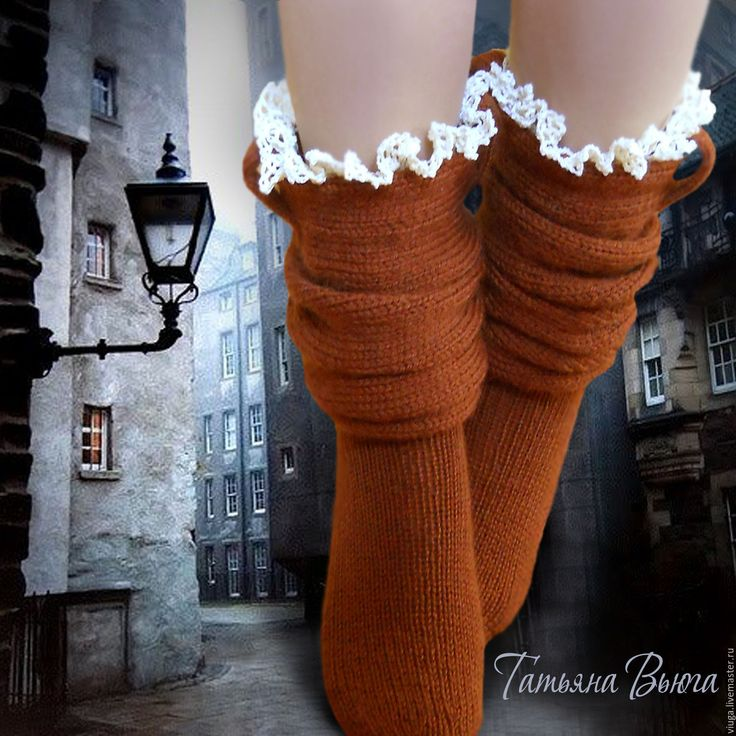Купить Андерсен. Носки вязаные, стиль бохо. Носки вязаные купить. - носки вязаные