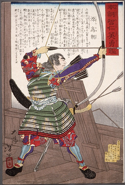 Tsukioka Yoshitoshi (Japan, 1839 - 1892)  Minamoto no Tametomo with a Bow, 1878  Print, Color woodblock print