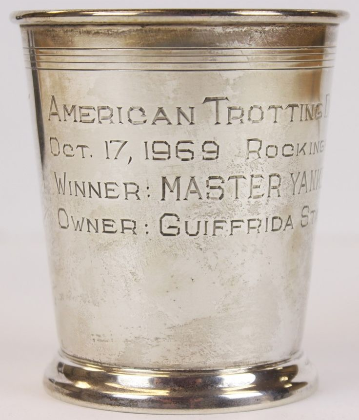 """""""Reed & Barton Sterling 1969 Julep Cup"""" Sz: 3 1/2""""H"""