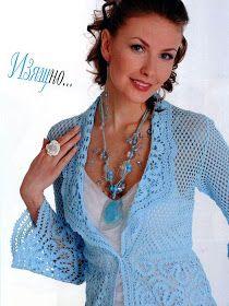 Deliziosa giacca di pizzo color azzurro!!!  ...