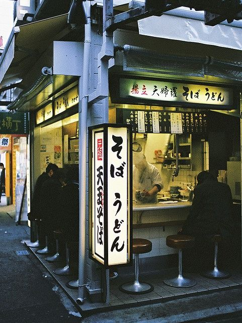 Soba そば - Udon うどん on the corner (Tokyo) by Japancamerahunter via Flickr