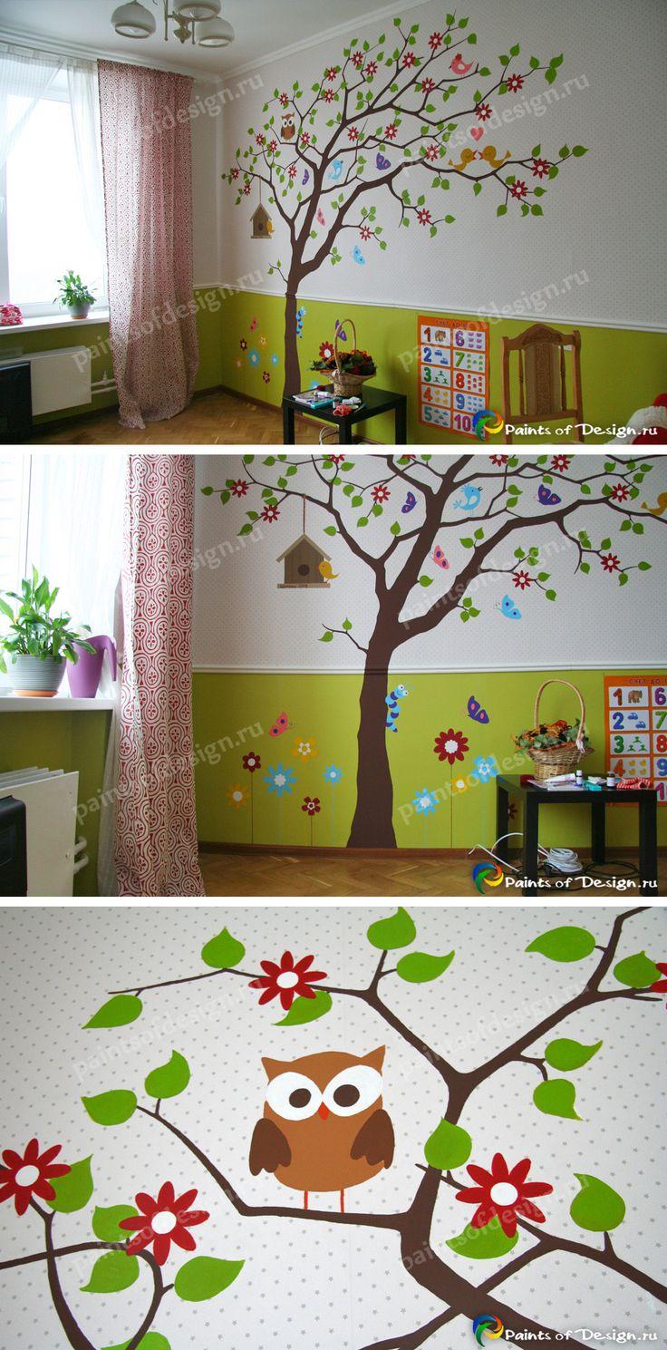 Роспись стен в детской комнате. Водоэмульсионная краска, кисти.