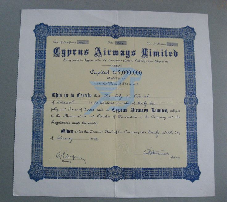 Cyprus Airways Limited Share Certificate for 32 shares of £1/2 each 1984