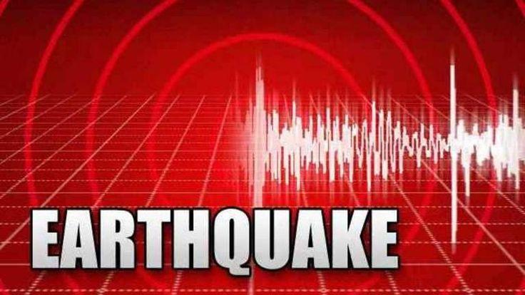 Latest Pak News: 5.9 strong earthquake jolts Pakistan