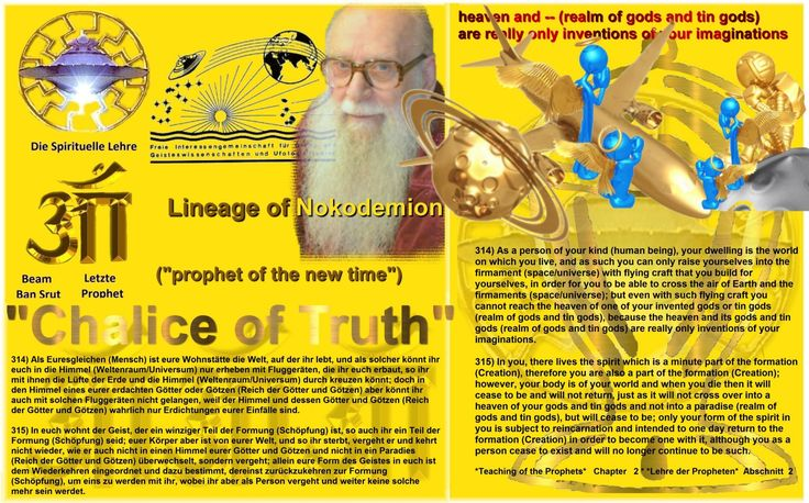 315) In you, there lives the spirit which is a minute part of the formation (Creation), therefore you are also a part of the formation (Creation); however, your body is of your world and when you die then it will cease to be and will not return, -  http://www.figu.org/ch/files/downloads/buecher/figu-kelch_der_wahrheit_goblet-of-the-truth_v_20150307.pdf