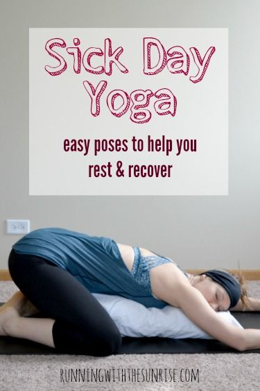 Sick day yoga: easy poses to hep you rest and recover when you're not feeling well.