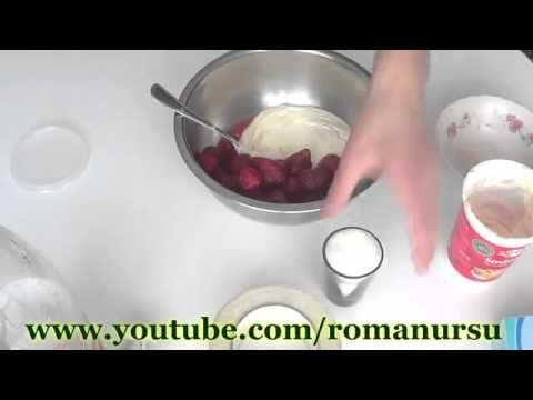 Как сделать клубничное мороженое в домашних условиях   How to make a str...