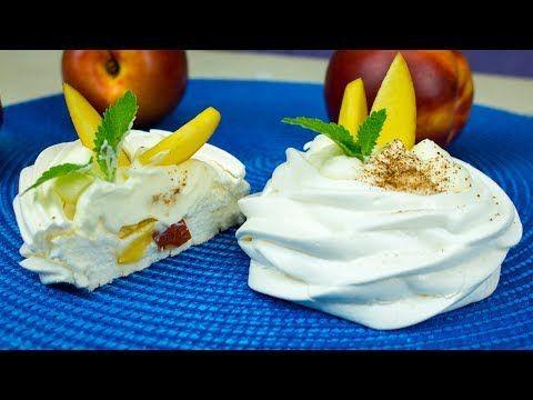 Нереально вкусные пирожные ПАВЛОВА Воздушный порционный десерт- Я - ТОРТодел! - YouTube