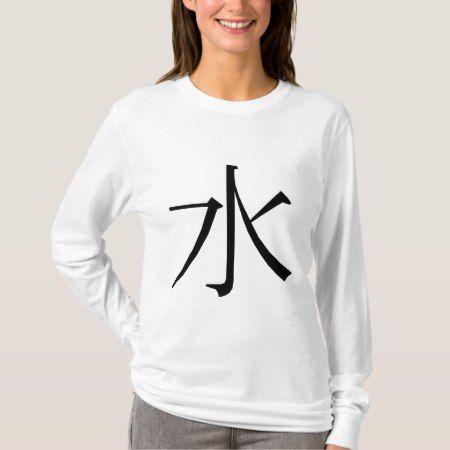 水, Water T-Shirt - tap, personalize, buy right now!