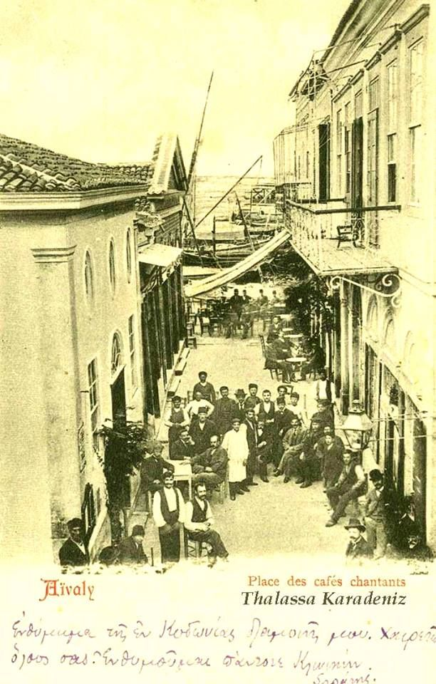 Ayvali prior to 1922. An entirely Greek town.