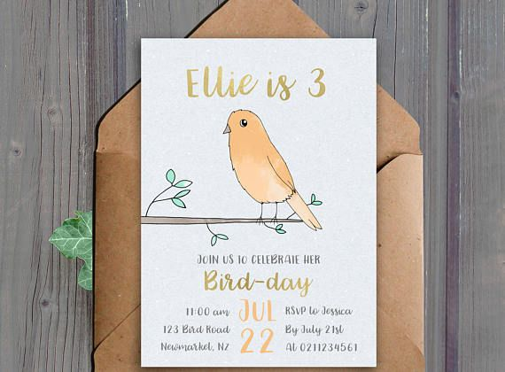 Printable birthday party invitation 5x7 inches  *Note the gold elements wont actually print shiny, it is just gold coloured  This listing is for a DIGITAL DOWNLOAD of the above invitation. (No physical item will be shipped to you)  Turnaround time to receive your files is up to 24 hours  ★ HOW TO ORDER: ★  - Add this item to your cart -In the Notes to seller section include:  - The name of the birthday child - The age of the birthday child - His or Her - The date of the party - The time of…