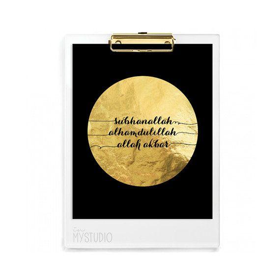 "Subhanallah, Alhamdulillah, Allah Akbar Islamic phrases quote. Wall Art Print, 8x10"" Islamic art, islamic design, gold, gold foil, the gold prints"