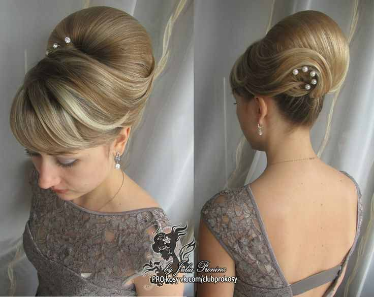 17 Best Ideas About Wedding Hairstyles On Pinterest: 17 Best Images About Russian Hairstyles On Pinterest