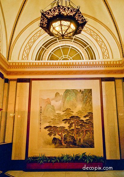 Mural, Peace Hotel - Shanghai