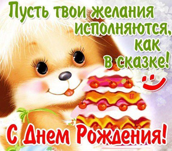 С днем рождения!   Happy Birthday!