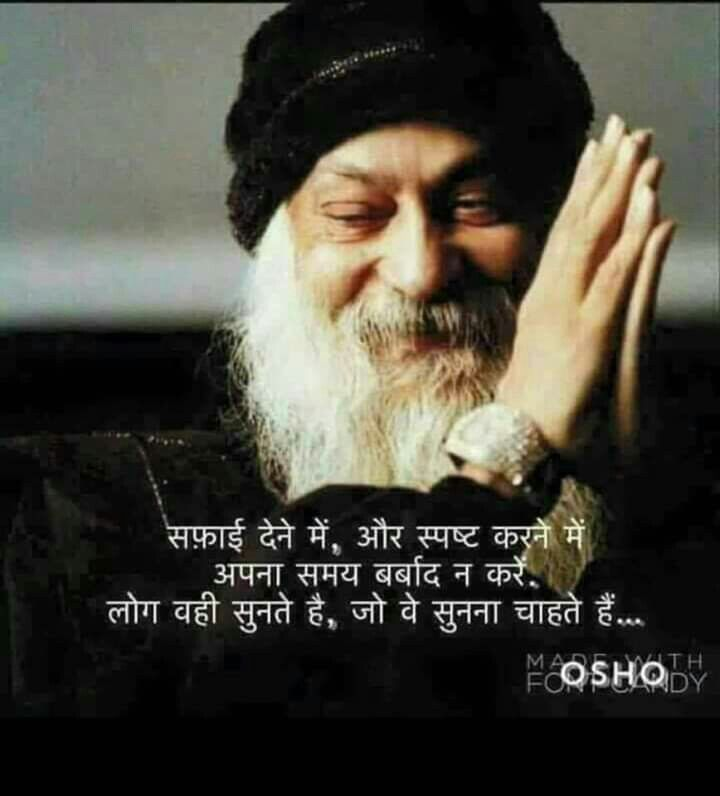Pin By Wartika On Sadhguru And Osho Osho Hindi Quotes