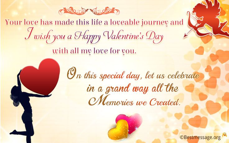 valentine wishes quotes for friends