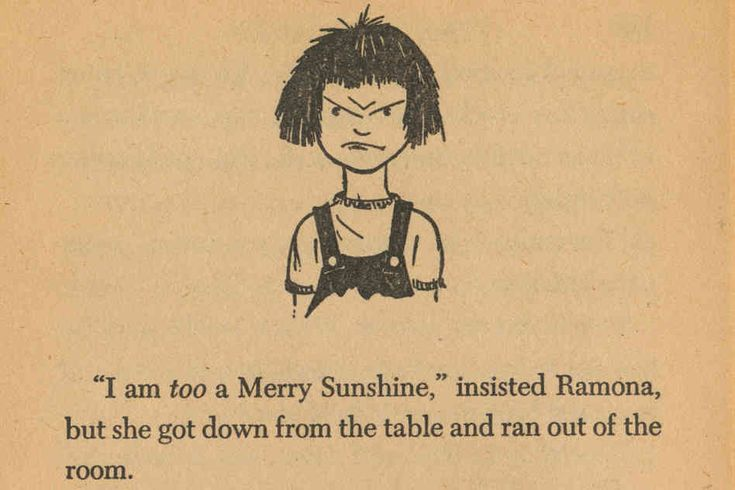 ramona quimby original illustrations