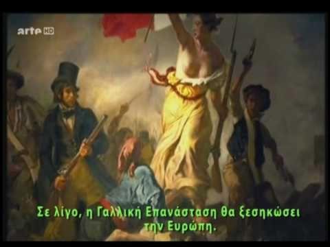 Ρήγας ΦΕΡΑΙΟΣ 1, Ένα πρωτοποριακό πνεύμα - YouTube