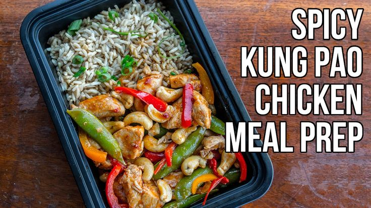 Only thing better than kung pao chicken, is when it's prepared in a heart healthier way so you can enjoy it more often! #Recipe - http://fmck.co/1Q06HKv // R...