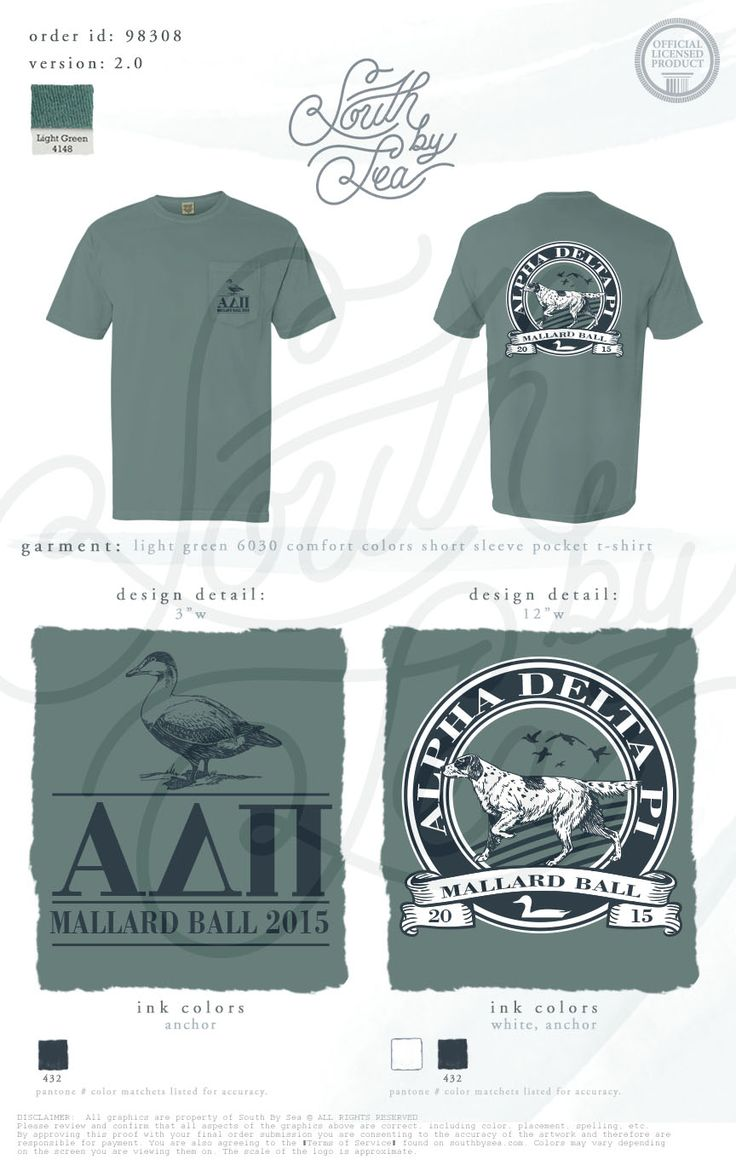 Alpha Delta Pi | ADPi | Mallard Ball | Formal Tee Shirt Design | Southern Tee Shirt Design | Unisex Tee Shirt Design | South by Sea | Sorority Shirts | Sorority Tanks | Greek Shirts