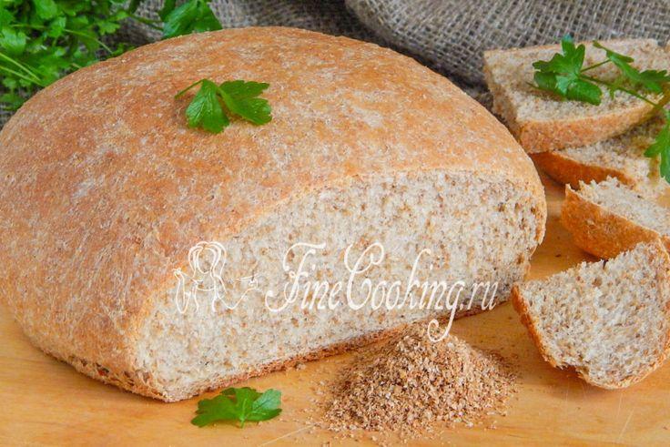 Пшеничный хлеб с отрубями - рецепт с фото