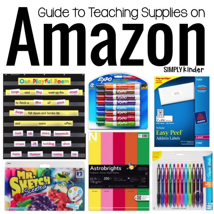 Guilde to teacher supplies to only get on Amazon! Great for back to school or throughout the school year!