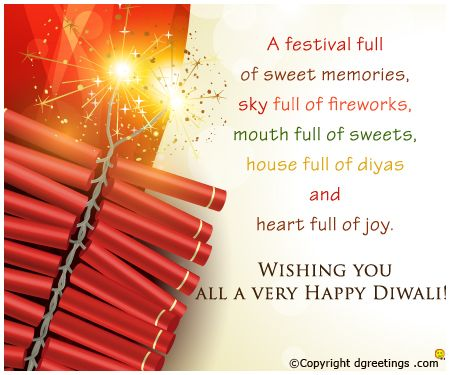 Here are some beautiful heartfelt 'Diwali Messages' that you can mail, text or SMS to your loved ones.