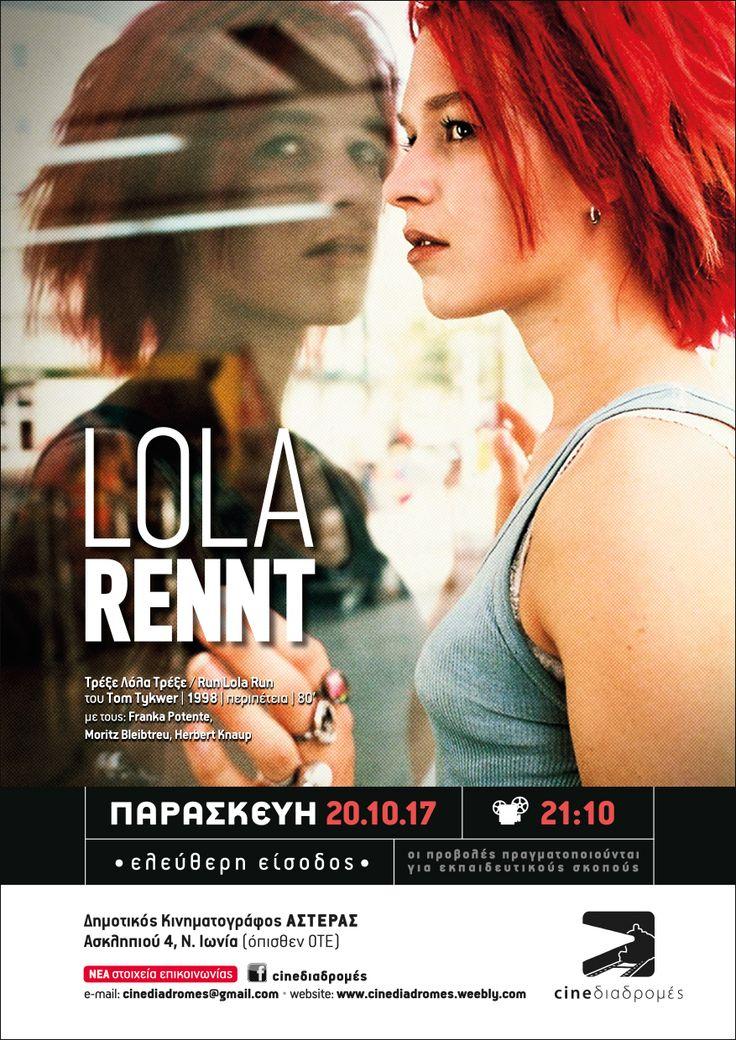 Τρέξε Λόλα Τρέξε (Lola Rennt / Run Lola Run, 1998) poster