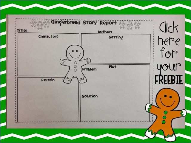 The Gingerbread Man story elements graphic organizer FREEBIE and activity examples