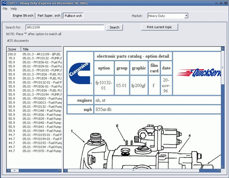 cummins heavy duty cepc http://www.1obd.com/cummins-heavy-duty-cepc includes schemes and diagrams, which represent the location of the required details and allows user to carry out installation or removal of any parts.