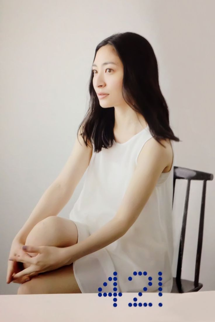 Maaya Sakamoto 坂本真綾