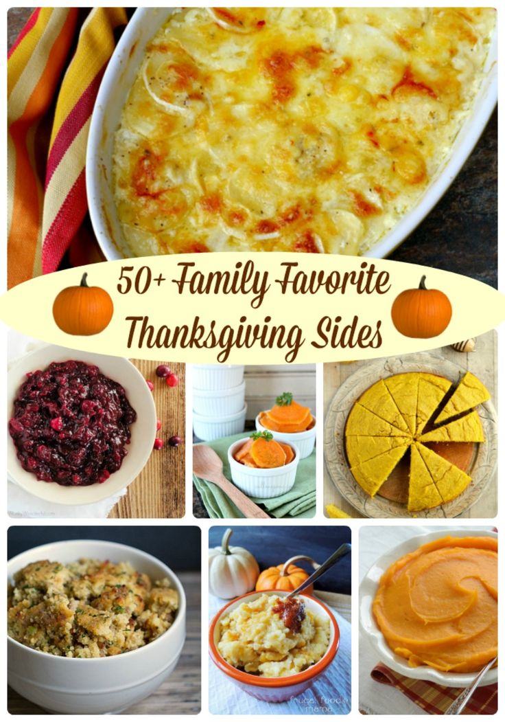 50+FamilyFavoriteThanksgivingSides - MyLifeAsRobinsWife.com