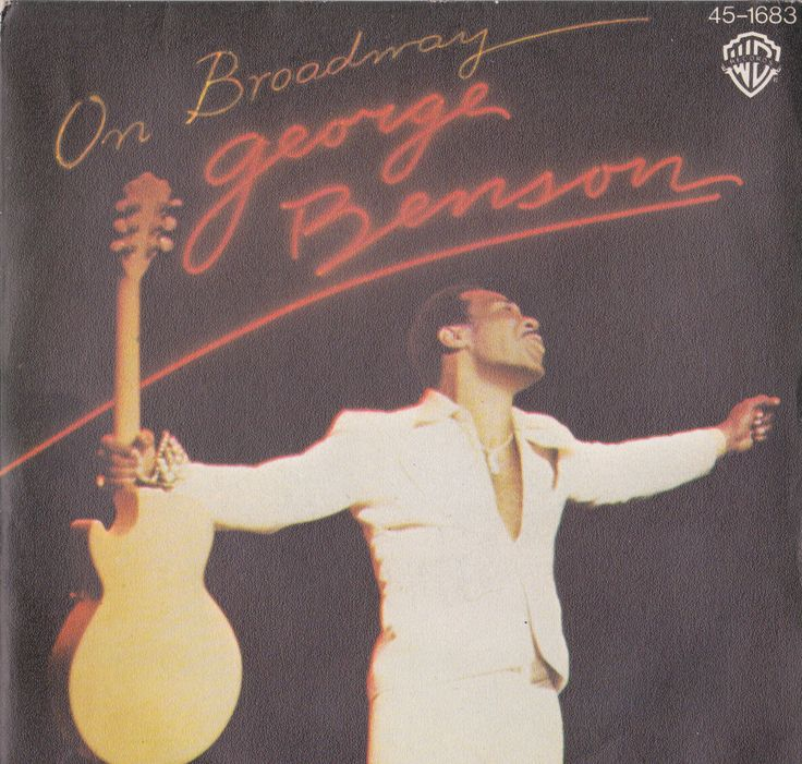 "George Benson On broadway single vinilo 7 "" 45 rpm vinyl single: Mercado de la Tía Ni, Sabarís, Baiona."
