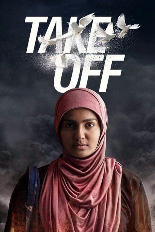 Take Off (2017) Full Movie Streaming HD