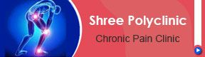 Pain #Relief #Treatment Thane - Best Clinic for Sciatica, Herniated disc, Slip Disc Treatment in #Thane. Visit Now and Live #Pain Free