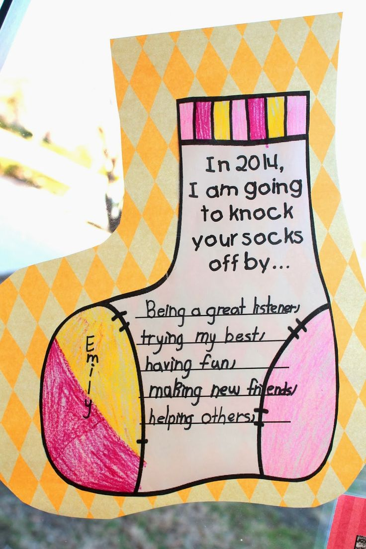 Writing a 'Knock Your Socks Off' Service Culture Plan