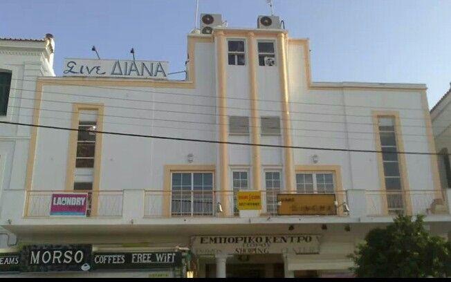 Cinema Diana. Poros Island.