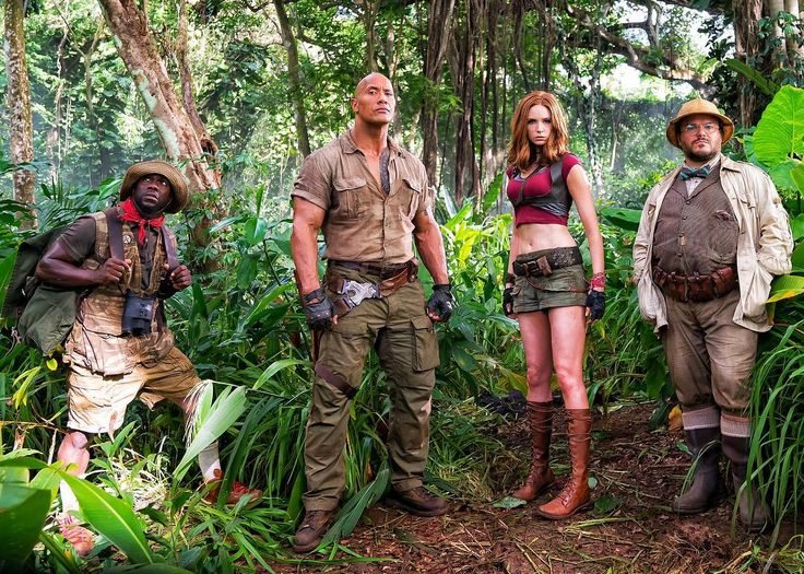 Just Dropped - Jumanji: Welcome to the Jungle