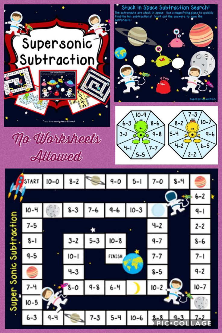 Kindergarten subtraction games and activities- out of this world fun!