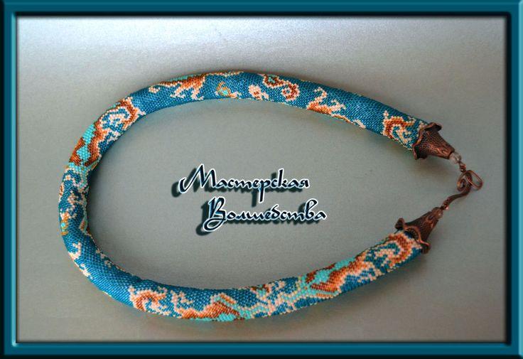 """Колье, бусы ручной работы. Ярмарка Мастеров - ручная работа Вязаный бисерный шнур """"Пейсли"""". Handmade."""