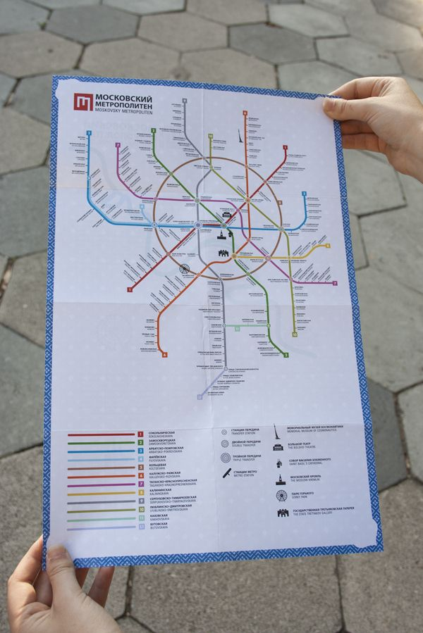Moscow metro map been there done