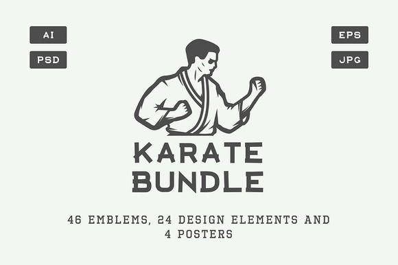 Set of vintage karate emblems by AkimD on @creativemarket