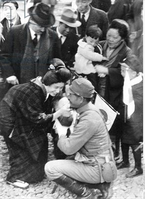 Japanese Soldier Saying Goodbye to his Family, 1942 (b/w photo)