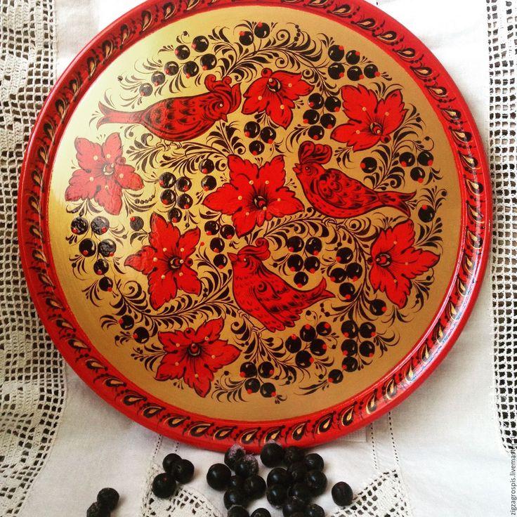 Купить Тарелка декоративная с хохломской росписью Птицы в смородине - хохлома, хохломская роспись, Роспись по дереву