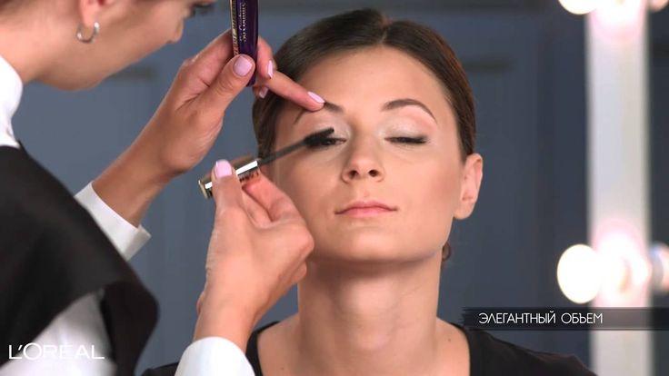 Макияж для маленьких глаз от L'Oréal Paris