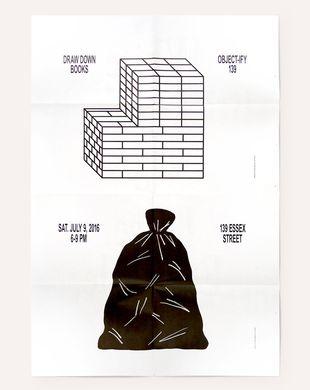 Рис — коллективный блог про дизайн
