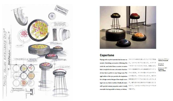 Copertone #design #chair #pouff